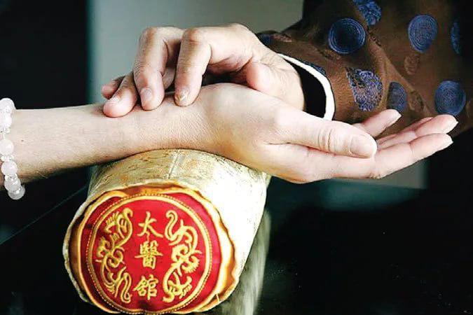 Традиционная Китайская Медицина (ТКМ)
